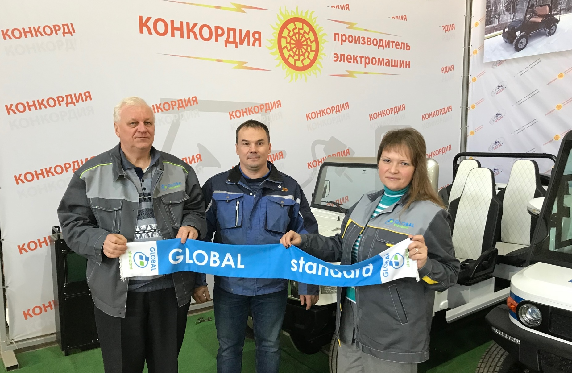 Специалисты по сертификации продукции Глобал Стандарт на выезде