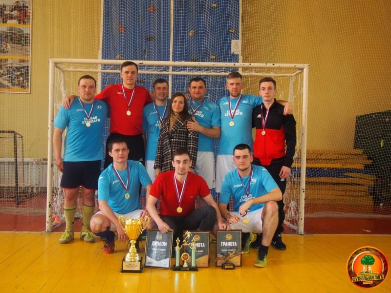 победитель глобал стандарт - орган по сертификации - во втором дивизионе